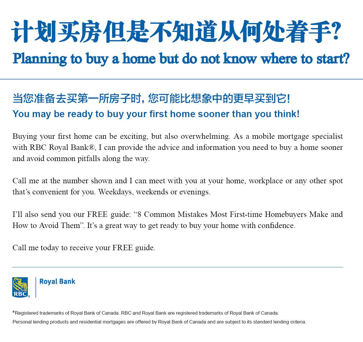 guo-hong-201800528-article-4