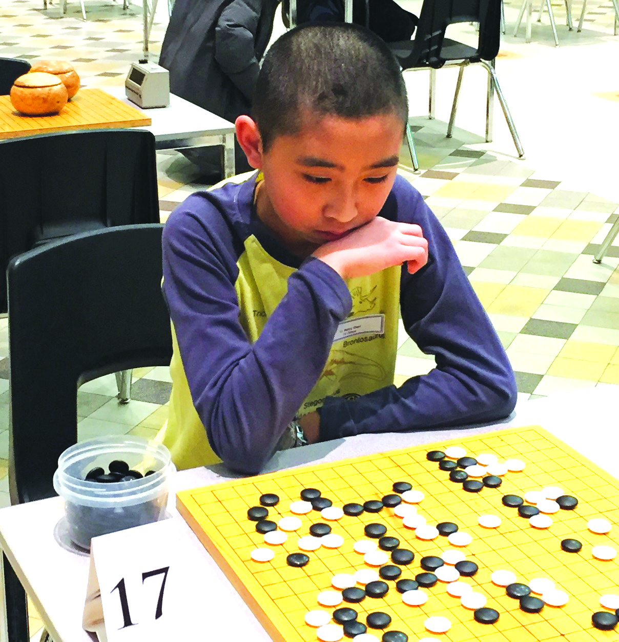 wo-shi-xiao-qi-shou-chen-tian-jing-5-duan-jiang-chu-zhan-ying-shi-bei-shi-jie-qing-shao-nian-wei-qi-jin-biao-sai