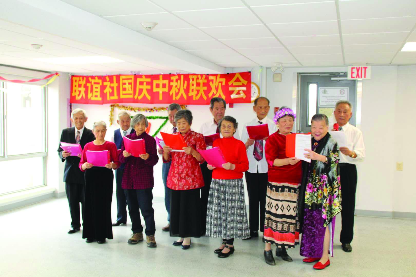 wo-tai-hua-zhong-lao-nian-hua-ren-lian-yi-she-guo-qing-zhong-qiu-lian-huan-hui-long-zhong-ju-xing-2