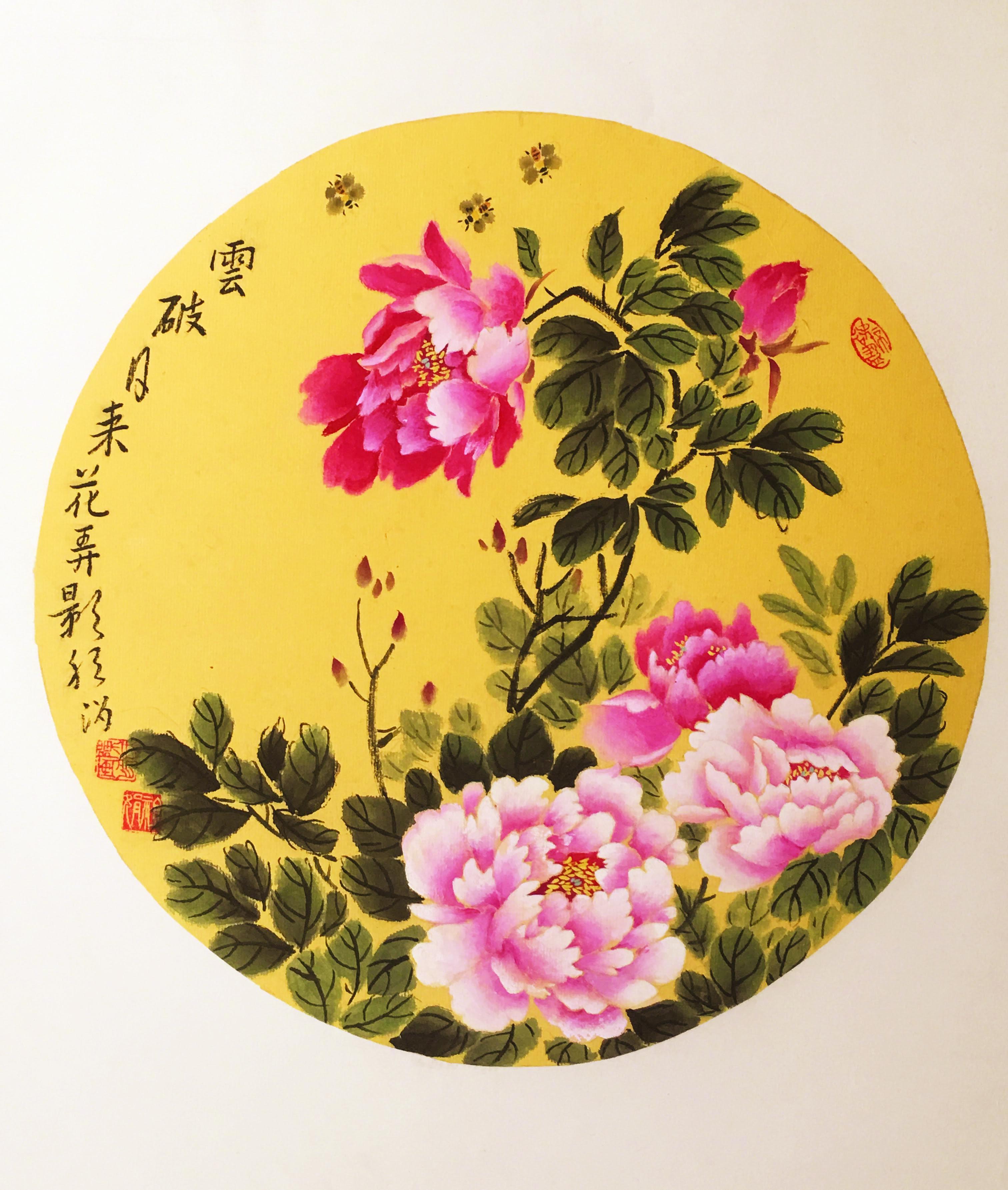 陈祖娟诗画专栏——趣写花、茶、诗、画 一七令 《画》