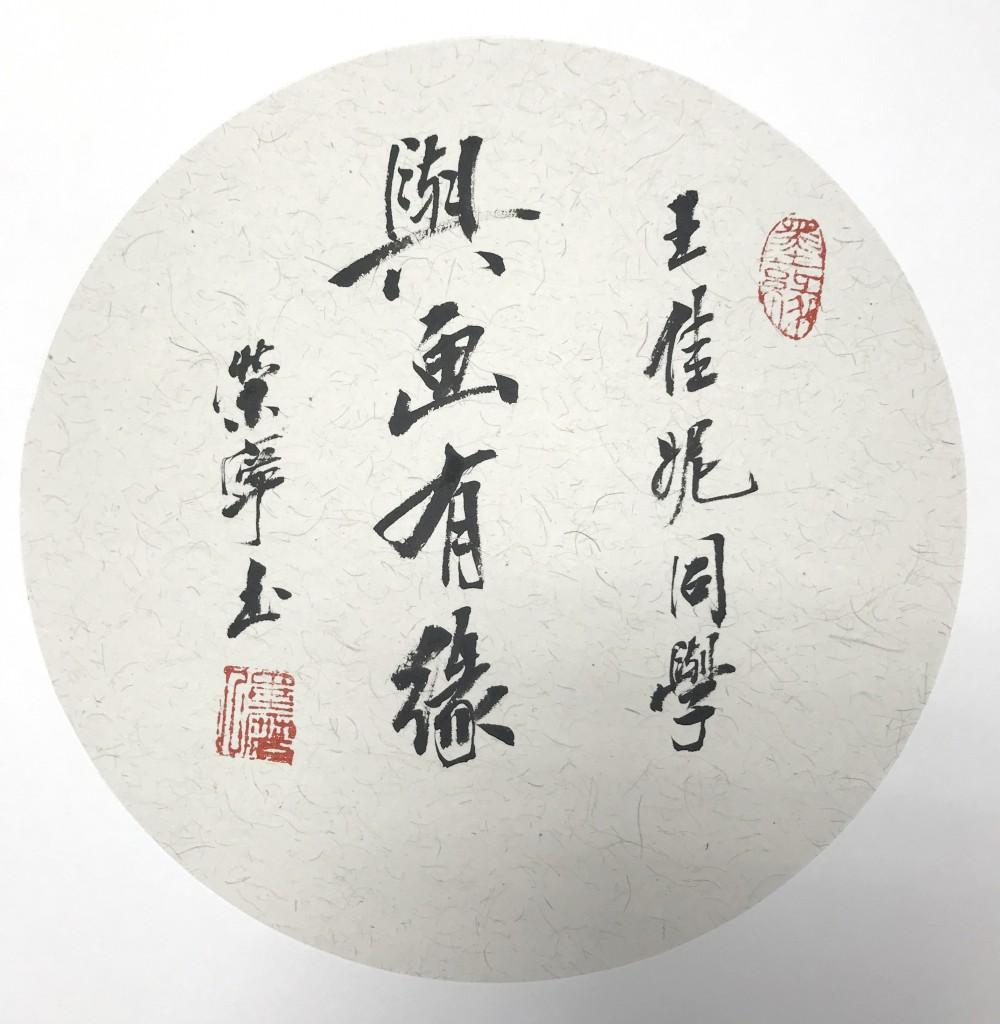 img-8008