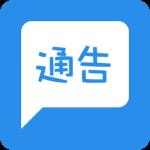 hk-org-churchofgod-enotice