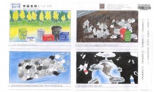 7-hui-hua-zuo-pin-page-3