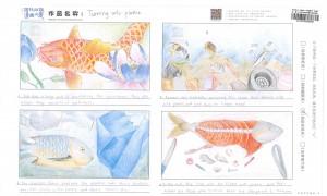 7-hui-hua-zuo-pin-page-4