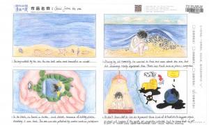 7-hui-hua-zuo-pin-page-5