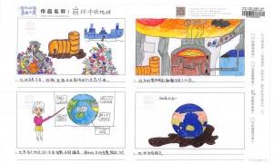 7-hui-hua-zuo-pin-page-6
