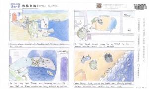 7-hui-hua-zuo-pin-page-7
