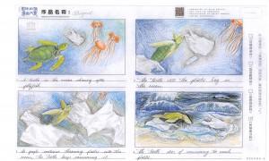 hui-hua-zuo-pin-2-25-page-1