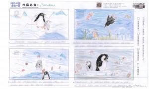 hui-hua-zuo-pin-2-25-page-2