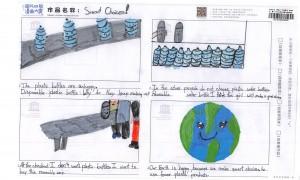 hui-hua-zuo-pin-2-25-page-3