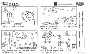hui-hua-zuo-pin-2-25-page-4