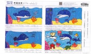 hui-hua-zuo-pin-2-25-page-5