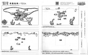 hui-hua-zuo-pin-2-25-page-6