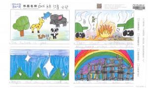 hui-hua-zuo-pin-2-25-page-7