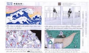 hui-hua-zuo-pin-2-25-page-8