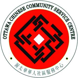 华人社区服务中心专栏