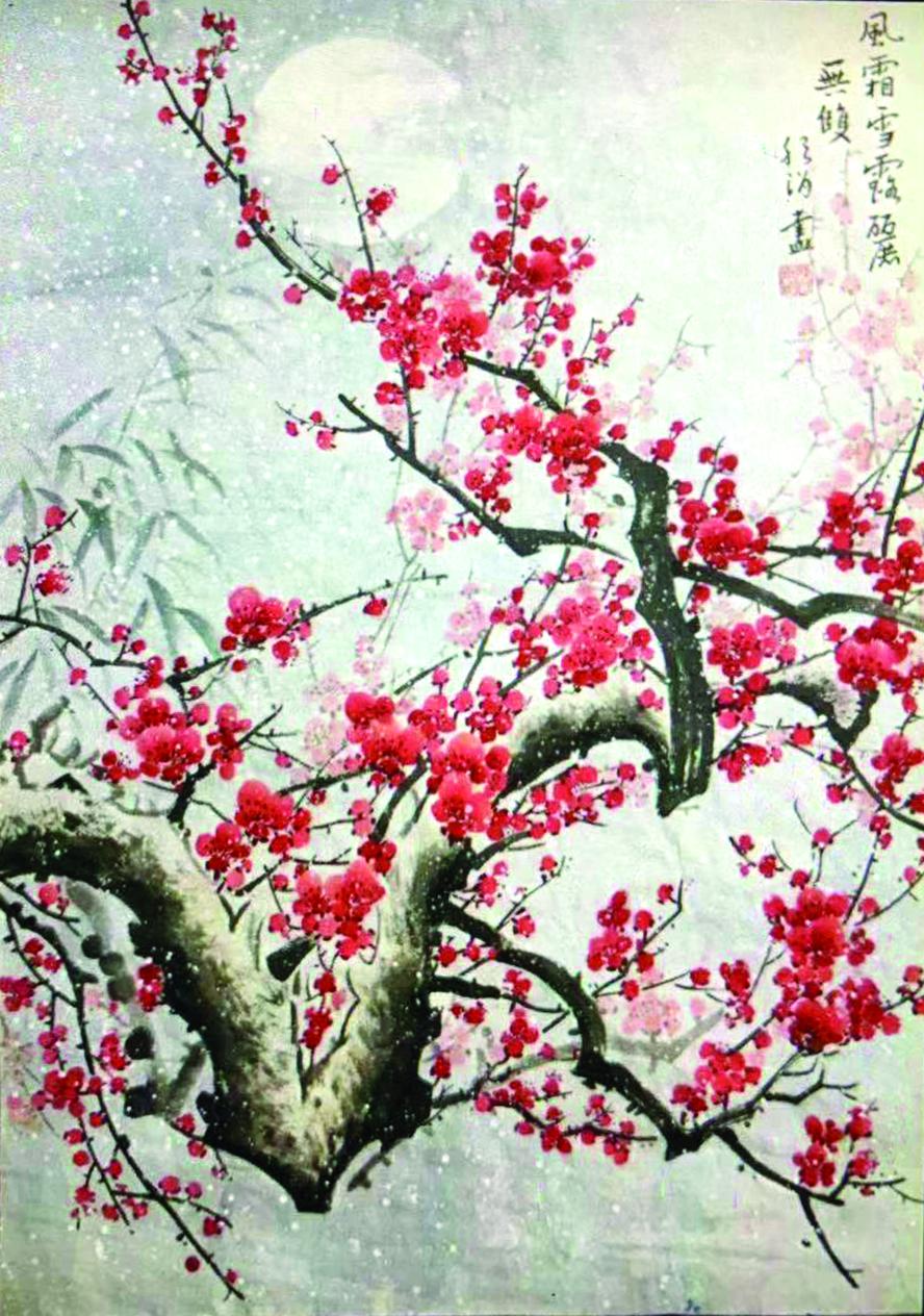 de-yi-shuang-xin-de-zhan-lan-2