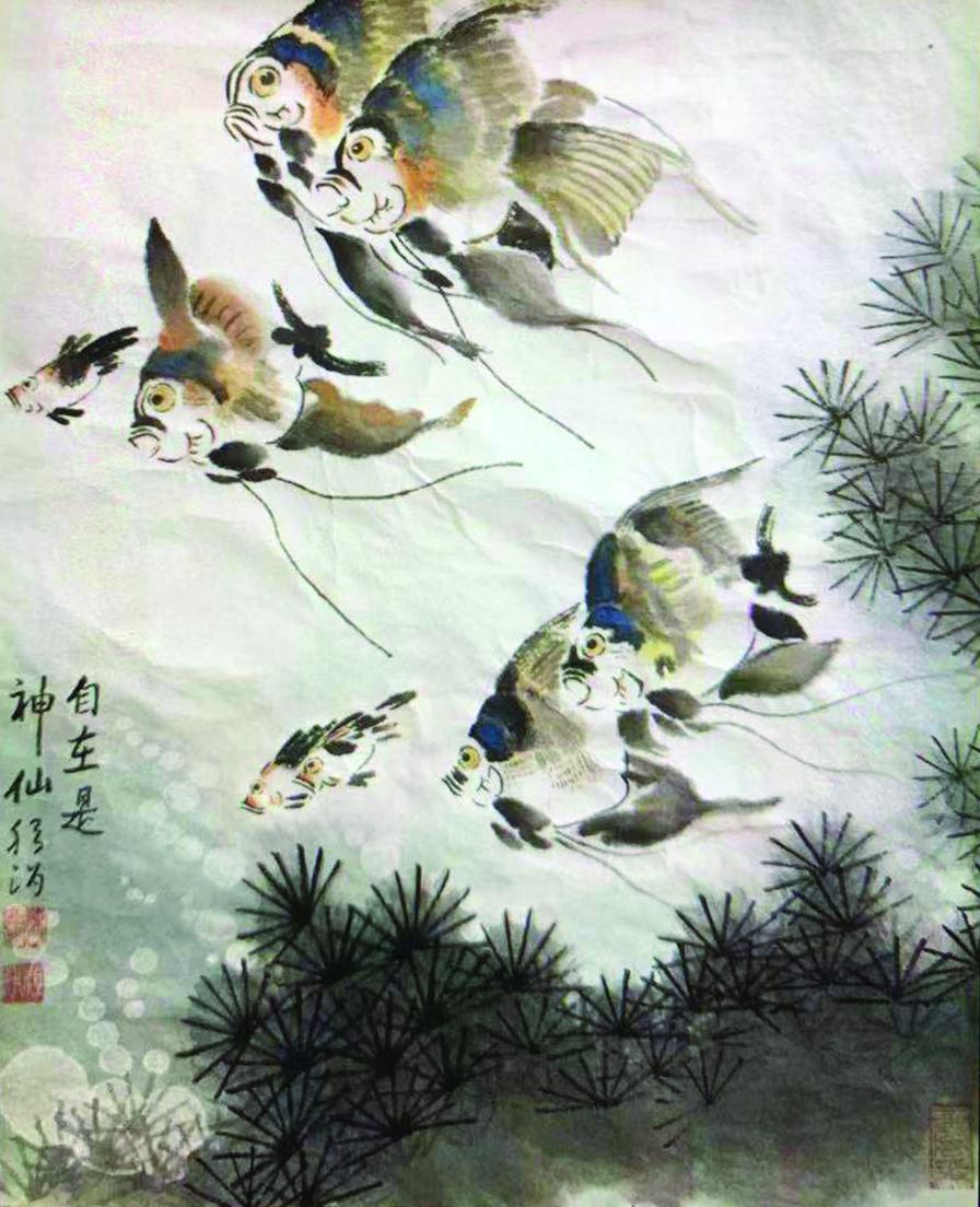 de-yi-shuang-xin-de-zhan-lan-3