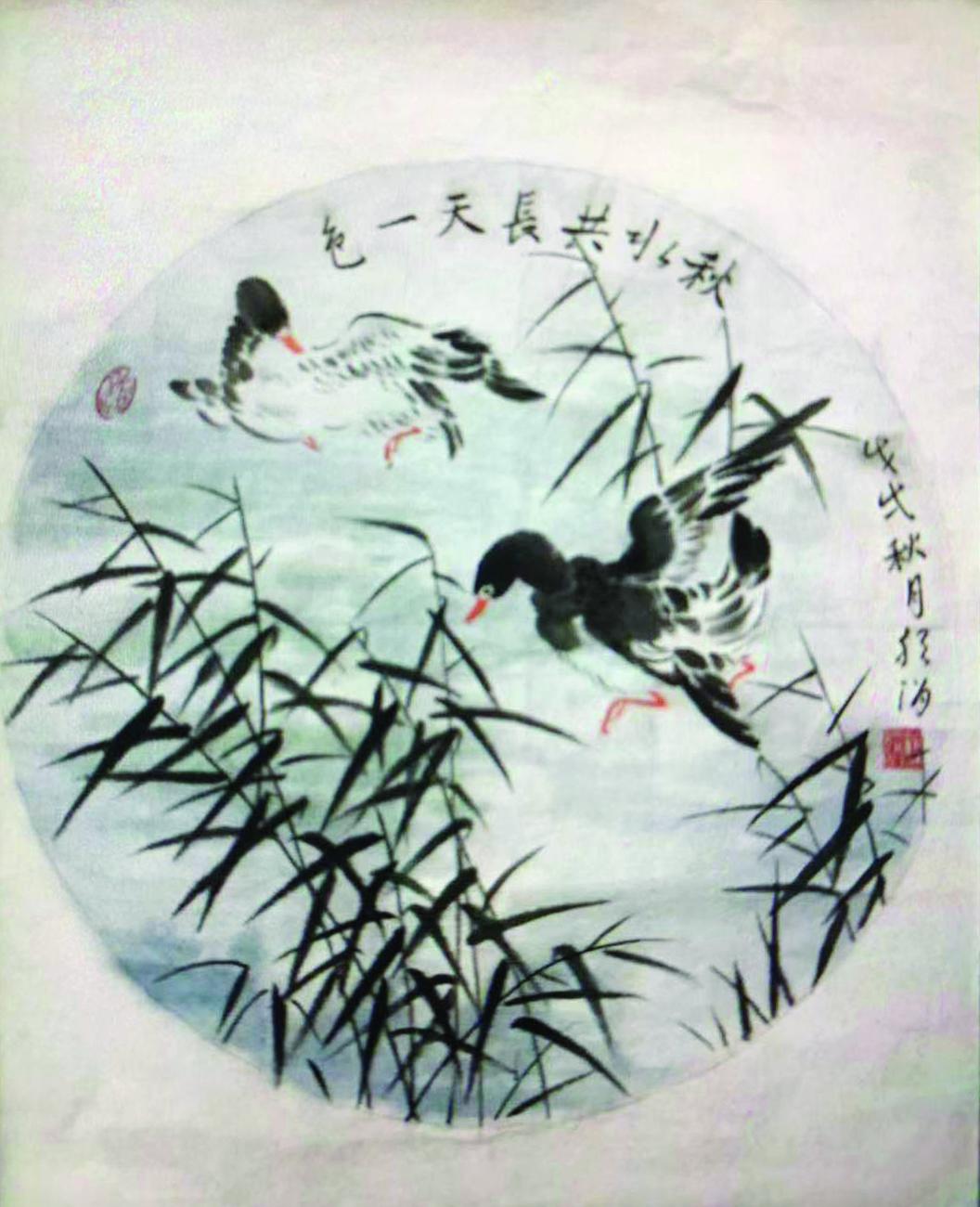 de-yi-shuang-xin-de-zhan-lan-4