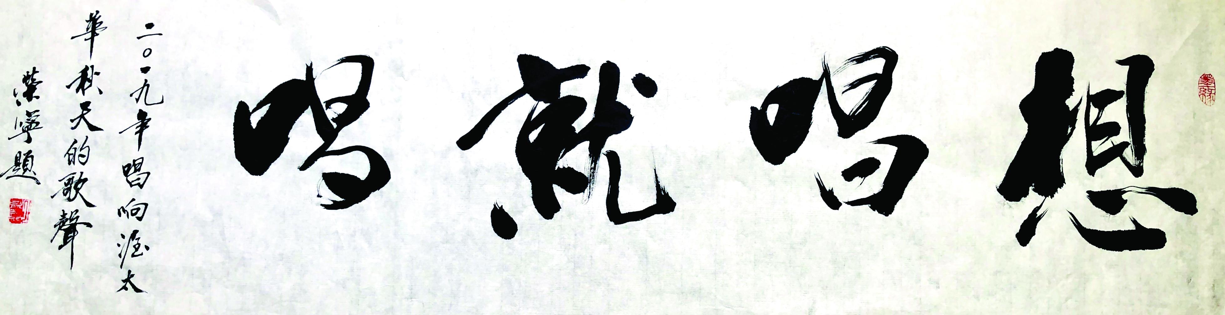 wo-tai-hua-sheng-yue-ai-hao-zhe-de-da-ju-hui