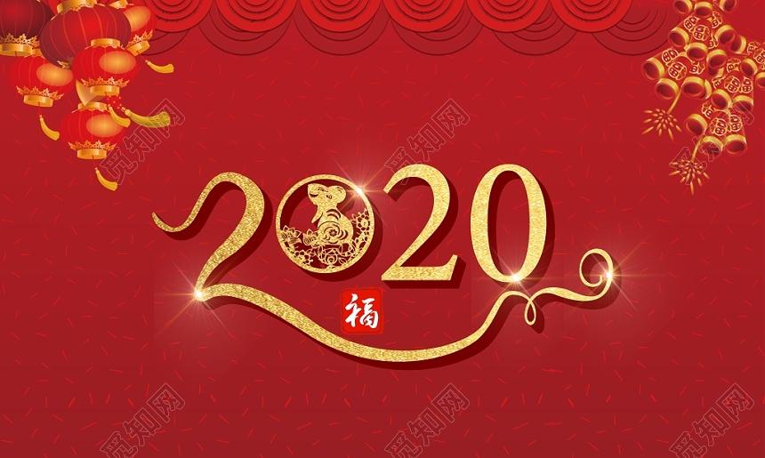 渥太华收藏/中国传统艺术交流协会2020迎春年会
