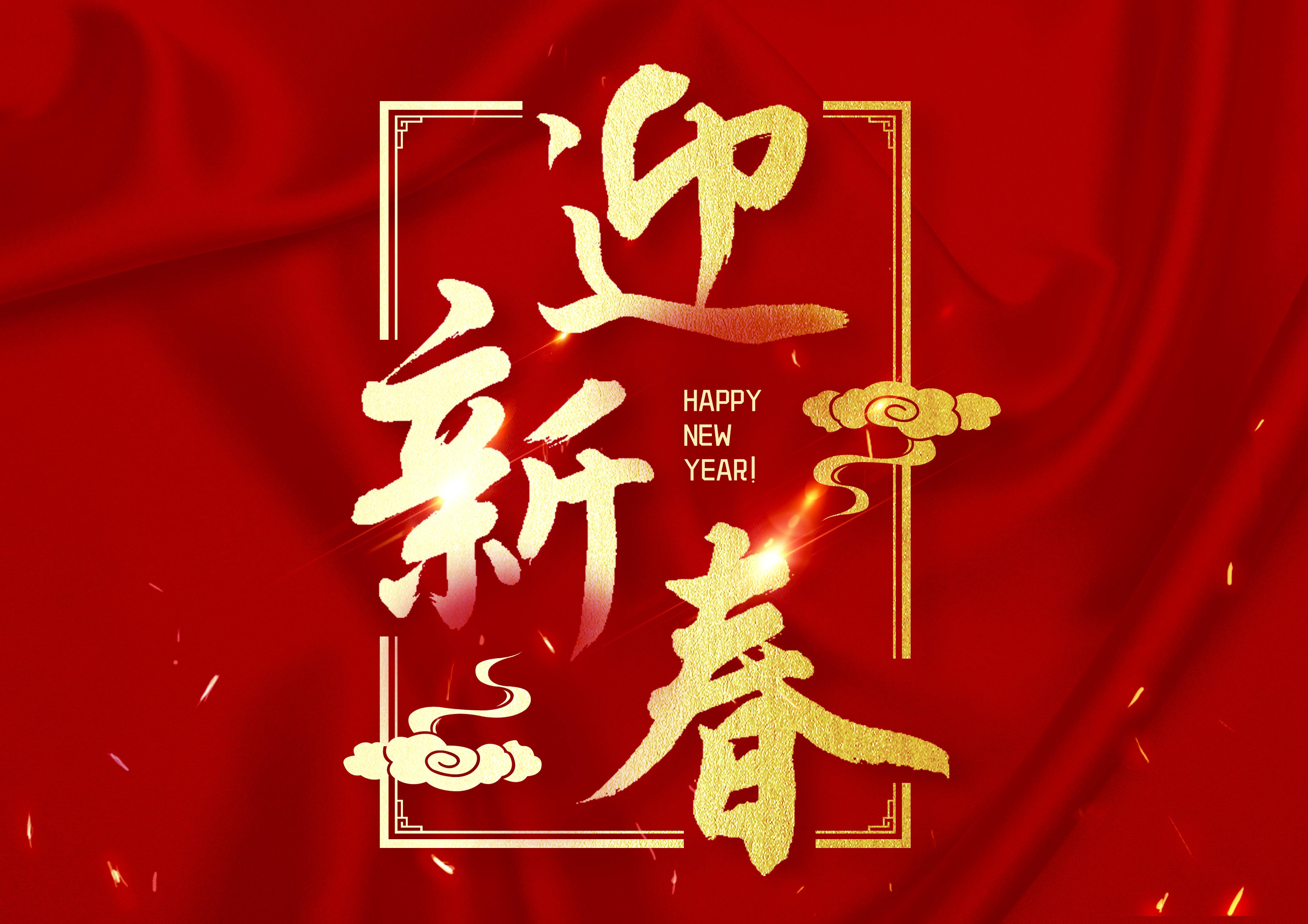 【华人社区服务中心专栏】渥太华华人社区服务中心微信公众号 将于2020年1月25日正式开通!