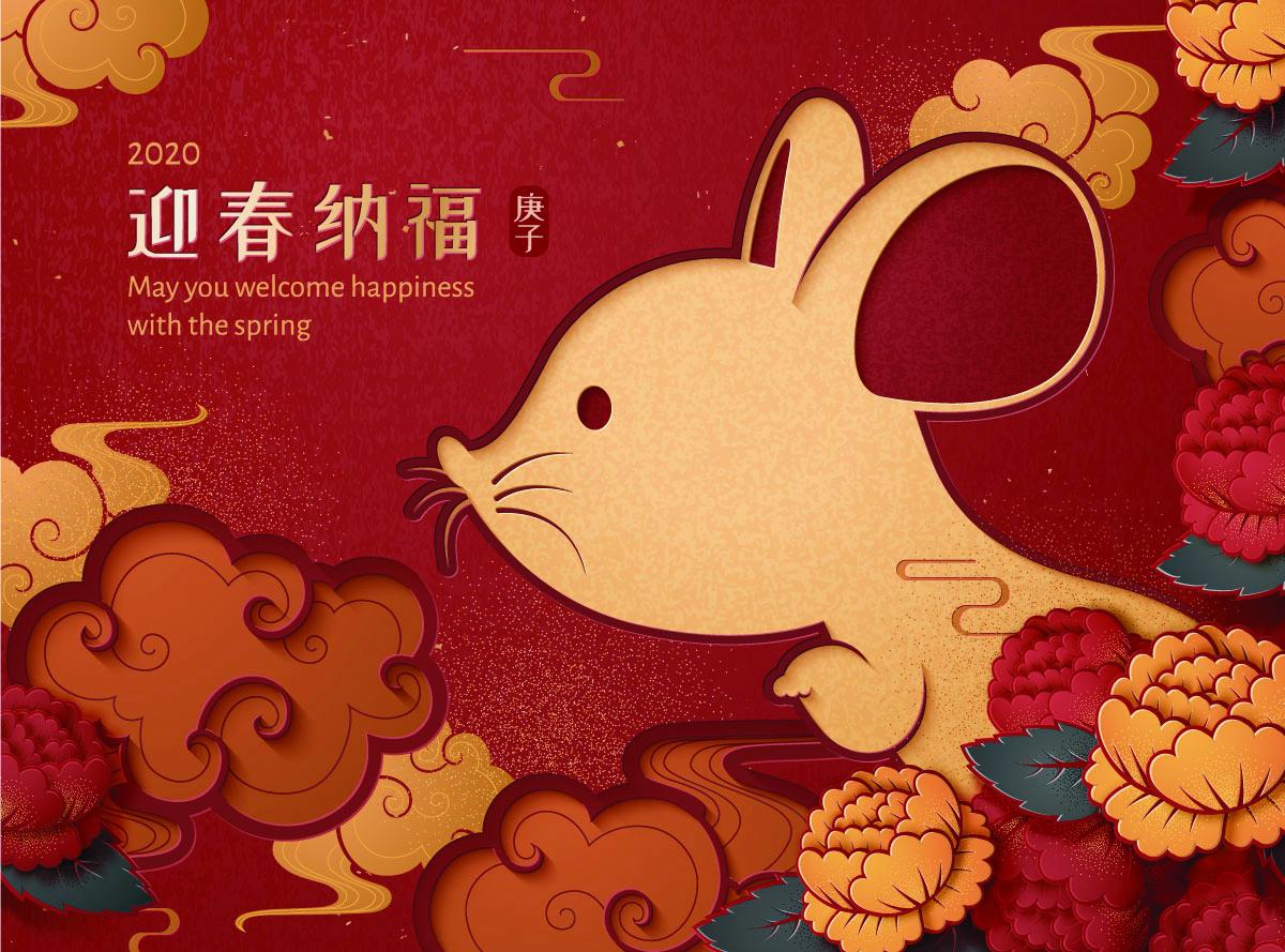 欢声笑语聚一堂 歌舞升平迎新春