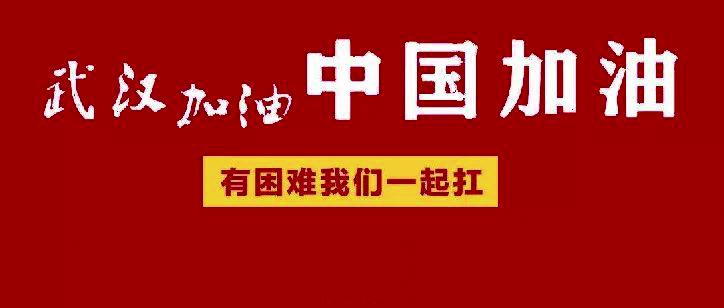 【紧急通告】东安省台山同乡会