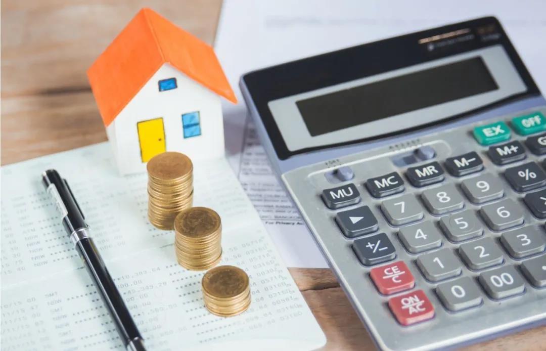【新起点律师事务所专栏 】外国人出售加拿大房产申报缴纳资产增值税程序及注意事项