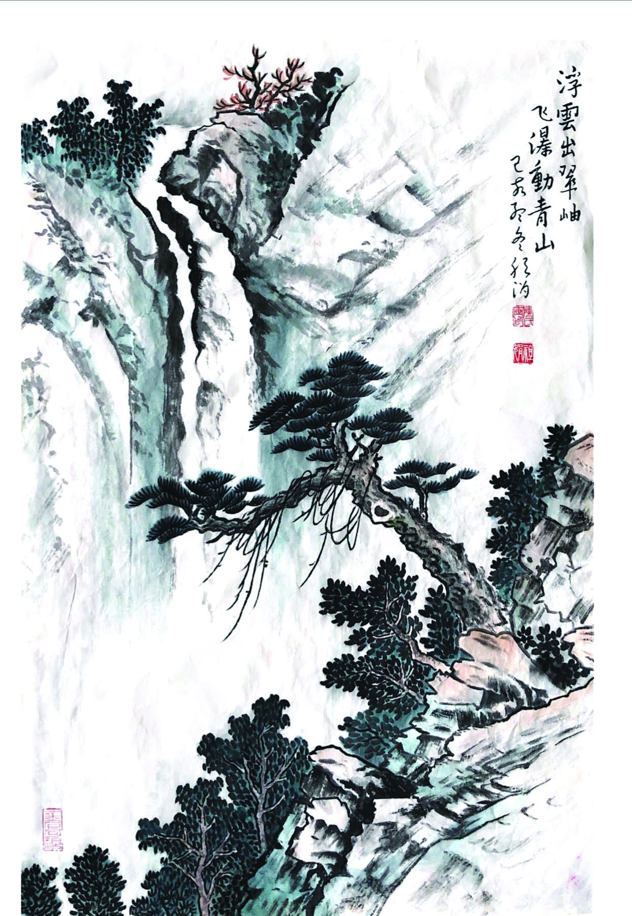 【陈祖娟诗画】桂枝香