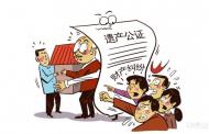 【新起点律师事务所专栏 】无遗嘱情形下的法定继承规则