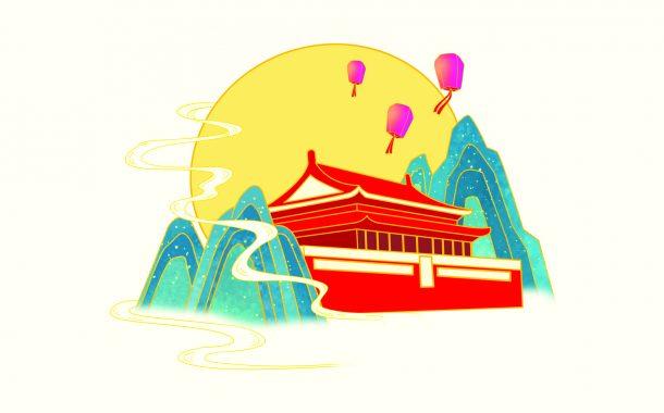 """喜迎佳节倍思亲,我为祖国庆国庆<br></noscript>——2021""""海老会""""云上金秋欢聚侧记"""