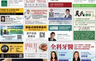 E-reading October 15 2021